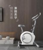 歐洲HEAD海德腳踏健身車健身房鍛煉運動減肥器材室內家用動感單車  YXS  莫妮卡