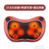 車載按摩器璐瑤頸椎多功能頸部腰部肩部全身電動枕頭背部靠墊車載家用 igo陽光好物