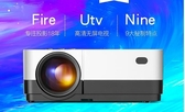 手機投影儀家用小型便攜高清wifi無線投影機2020新款迷你家庭影院手機投影牆上看電影  英賽爾3c