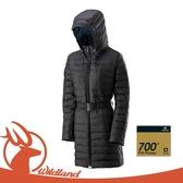 【Wildland 荒野 女 輕四層700FP中長羽絨衣《黑色》】0A22101/羽絨衣/長版外套