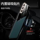 三星Note20/10lite車載磁吸皮紋保護殼 SamSung保護套 Galaxy n20 Ultra手機套 素面皮套 三星note 10pus手機殼
