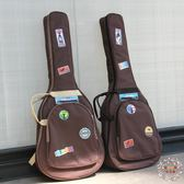 吉他包雙肩加厚40寸41寸,38寸吉他包加棉民謠吉他包木吉他包 XW【好康免運】