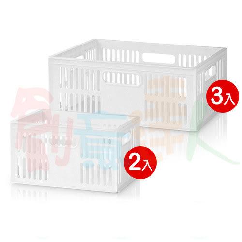 《真心良品》魔法空間總理萬用收納籃2+3入組