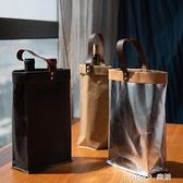 高檔紅酒手提袋雙支裝文藝洋酒袋單支水洗牛皮紙紅酒盒2支禮品袋 樂活生活館
