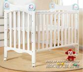 白色多功能嬰兒床帶滾輪游戲床  igo