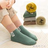 兒童襪子純棉秋冬季加絨加厚毛圈襪男童女童中筒襪寶寶毛巾襪冬天 焦糖布丁