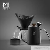 手沖咖啡壺套裝 咖啡過濾杯器具 細口濾壺手沖杯分享壺  雙12購物節 YTL