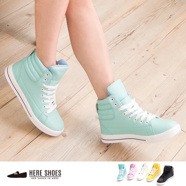 [Here Shoes]5色 買一送一增高鞋墊 嚴選校園學院風 馬卡龍亮色系皮革綁帶 高筒球鞋─AL1020