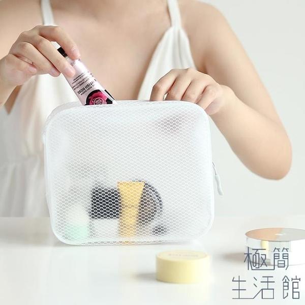 旅行收納包化妝包小號便攜男士洗漱包大容量防水出差【極簡生活】