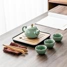 泡茶組 小型功夫茶具套裝家用會客整套泡茶壺茶杯碗自動小茶盤簡約茶臺C 交換禮物