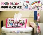 車之嚴選 cars_go 汽車用品【KT-A-1357-1】Hello Kitty 朋友圖案 帆布面紙盒套(可吊掛車內頭枕)