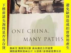 二手書博民逛書店ONE罕見CHINA MANY PATHS 一個中國許多路徑Y230057 edited by Chaohua