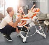 嬰兒餐桌椅貝馳寶寶餐椅兒童嬰兒吃飯椅子多功能便攜式可折疊宜家座椅餐桌椅 DF 免運