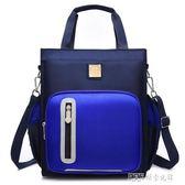 小學生補習袋男女兒童手提書包補習包手拎包超輕手提袋A4 補課包探索先鋒