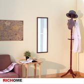 【RICHOME】Miro 壁鏡胡桃木色