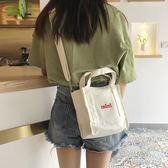 韓版ins包女斜背刺繡字母mini寬帶小背包單肩手提帆布女包包 樂芙美鞋