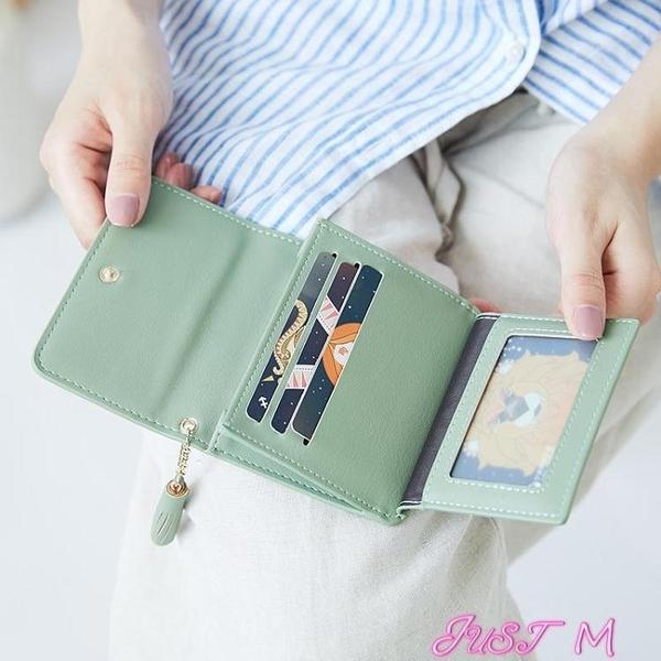 短夾短款錢包女小ck2021新款時尚ins簡約森系折疊錢包卡包一體女超薄 JUST M