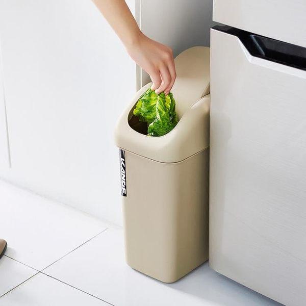 歐式創意 時尚搖蓋客廳長方形家用 有蓋垃圾桶加厚 衛生間