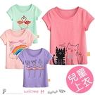 女童卡通女孩動物印花短袖上衣 T恤