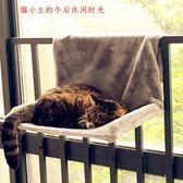 貓窩貓咪吊床 高檔牢固 鋼架貓吊床掛椅 超便攜 寵物窩墊貓床tz8070【棉花糖伊人】