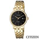 CITIZEN星辰  質感金系風格石英女錶 EU6092-59E