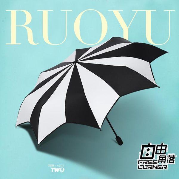 若雨超輕防曬小遮陽傘女  自由角落