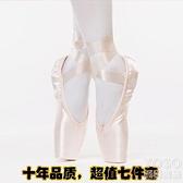 舞鞋 芭蕾舞鞋足尖鞋綁帶復古專業成人中芭舞蹈硬平底緞面女兒童初學者 快速出貨
