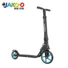 JAKO-O德國野酷-HUDORA輕巧摺疊滑板車