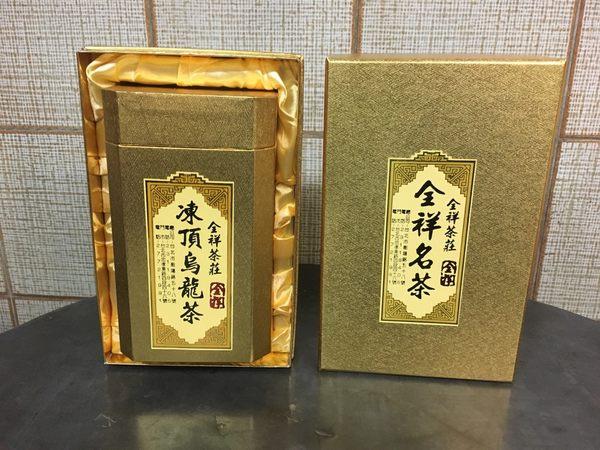 凍頂烏龍茶葉禮盒150克 全祥茶莊 MB03  03特製品