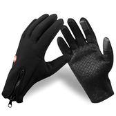 戶外保暖手套跑步男運動騎行全指冬季登山防風滑雪防水女釣魚抓絨夢想巴士