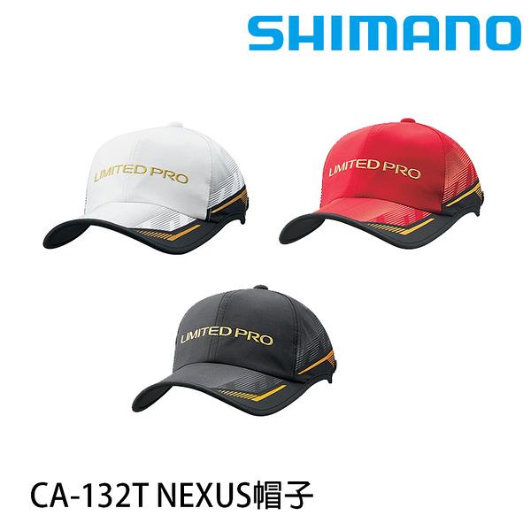 漁拓釣具 SHIMANO CA-132T NEXUS [帽子]