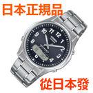 新品 日本正規品 CASIO 卡西歐手錶...