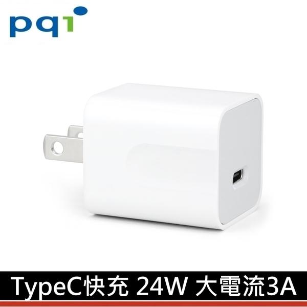 【9折↘+免運費】APPLE 蘋果 PQI USB-C 充電頭 電源轉接器 快充頭 24W TYPE-C PD快充 QC3.0 PDC24W X1