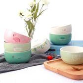創意碗日用陶瓷餐碗餐具家用碗具韓式個性情侶瓷碗時尚可愛米飯碗兩個裝【卡米優品】
