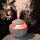 迷你無線可充電小型usb加濕器辦公室空氣凈化家用靜音臥室宿舍學生空氣可愛網紅噴霧器