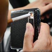 點煙器 - 不銹鋼防壓香菸煙盒USB充電打火機一體16支裝 超薄電子點煙器【情人節禮物限時八折】