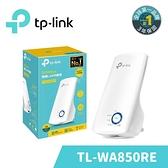 TP-LINK TL-WA850RE 300Mbps 無線網路 wifi訊號延伸器
