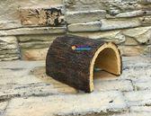 【西高地水族坊】OTTO奧圖 樹皮洞穴(S) 烏龜 爬蟲 蛇 躲藏