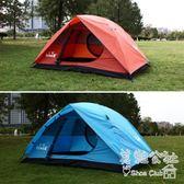 雙人防暴雨 戶外野營裝備 折疊帳篷 Sq6358『美鞋公社』TW
