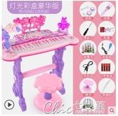 兒童電子琴1-3-6歲女孩初學者入門鋼琴寶寶多功能可彈奏音樂玩具 【快速出貨】