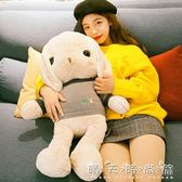 可愛公仔抱枕女孩兔子毛絨玩具玩偶布娃娃公主新年禮物抱著睡覺的WD 晴天時尚館