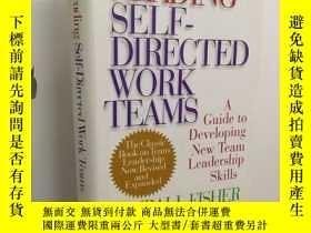 二手書博民逛書店leading罕見self-direction work tea