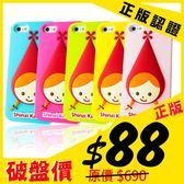 APPLE iphone5 se 5s i5s ise 小紅帽 Shinzi Katoh 加藤真治 立體造型 矽膠 手機殼 防撞 MQueen膜法女王