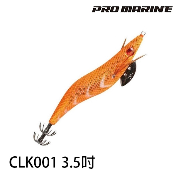 漁拓釣具 PRO MARINE CLK001 3.5吋 [木蝦]