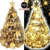 摩達客台製6呎/6尺(180cm)氣質霧金系聖誕樹金色系配件100燈LED燈暖白光2串附控制器