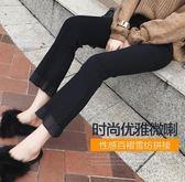 夏季新款女褲高腰褲子學生風喇叭黑色微喇九分褲 GB5326『東京衣社』