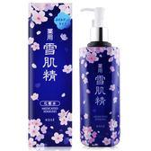 KOSE 高絲 雪肌精(500ml)-緋櫻限量瓶(按壓式壓頭)