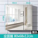太空鋁浴室鏡櫃 挂牆式洗手間鏡箱廁所衛生間鏡子帶置物架梳妝收納 快速出貨