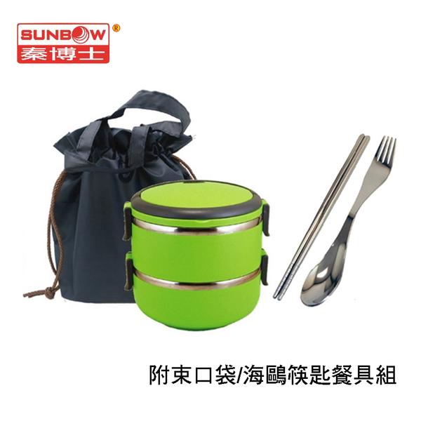 秦博士 304內膽二層隔熱餐盒組(附束口袋/餐具組)SMC2142-304+BA2532+SC8F