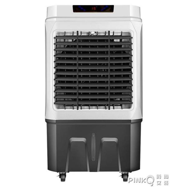 駱駝空調扇冷風機家用水冷空調小型加水制冷工業風扇商用立式宿舍 (pinkq 時尚女裝)